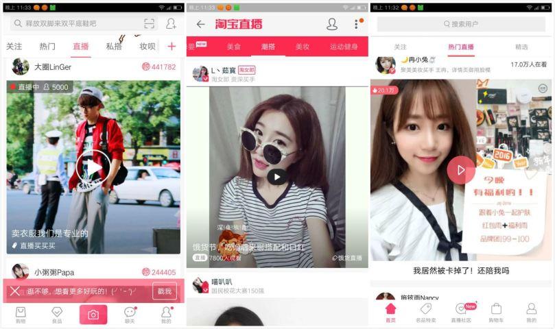 cxtmedia_China LIVE Broadcast_12.jpg