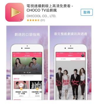 cxtmedia_choco-tv_4