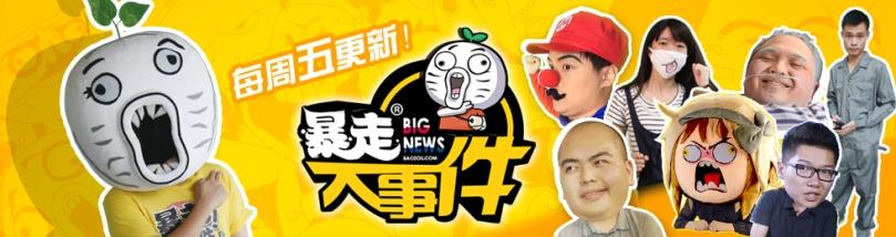 cxtmedia_bignews