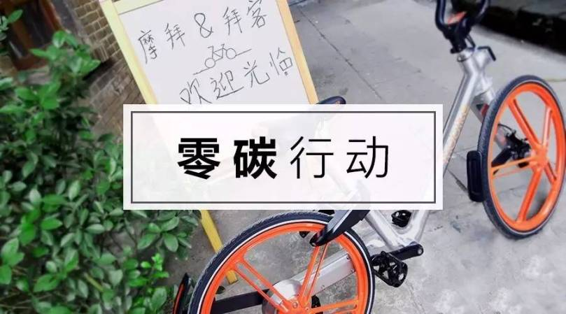 cxtmedia_chengdu-mobike_3