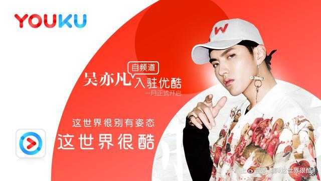 cxtmedia_youku_4