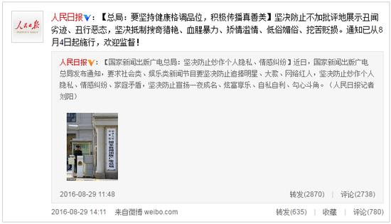 cxtmedia_China NEWS.png