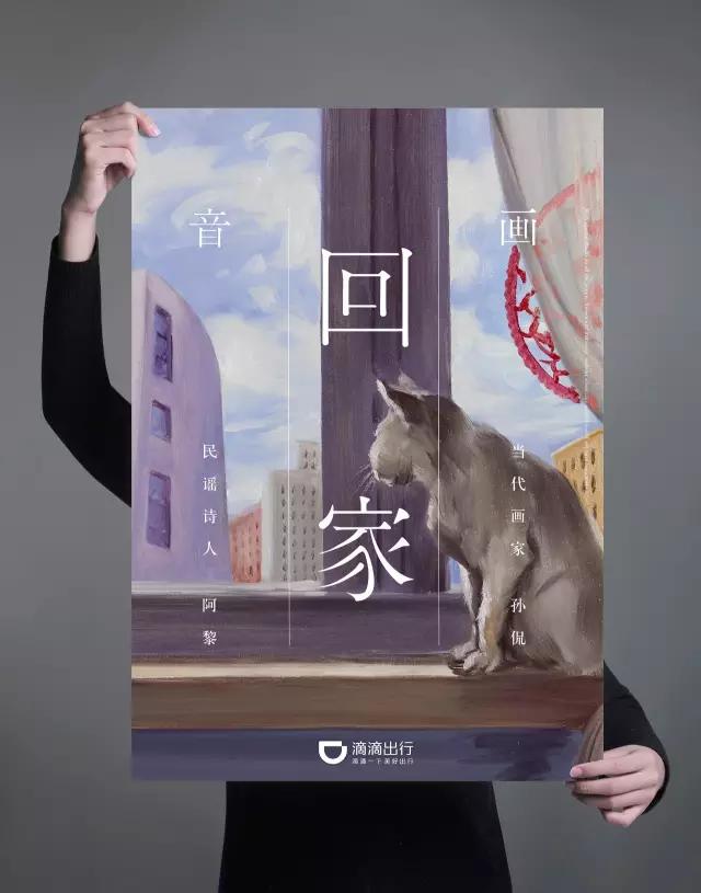 cxtmedia_spring-china-cm