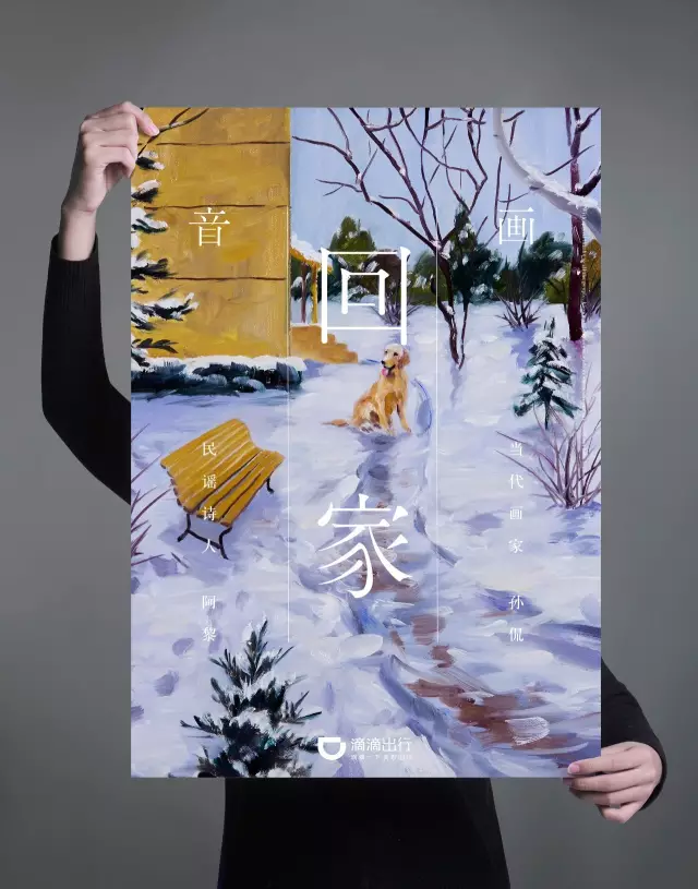 cxtmedia_spring-china-cm_1