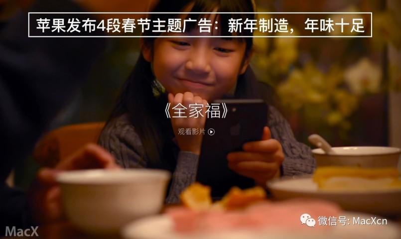 cxtmedia_spring-china-cm_4