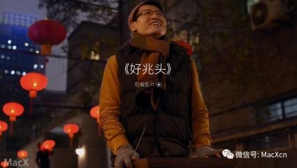 cxtmedia_spring-china-cm_5