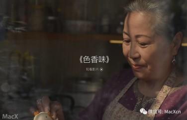 cxtmedia_spring-china-cm_6