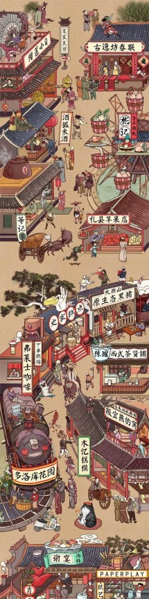 cxtmedia_taobao-spring-ad_10
