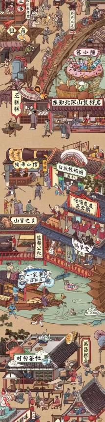 cxtmedia_taobao-spring-ad_11