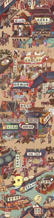 cxtmedia_taobao-spring-ad_12