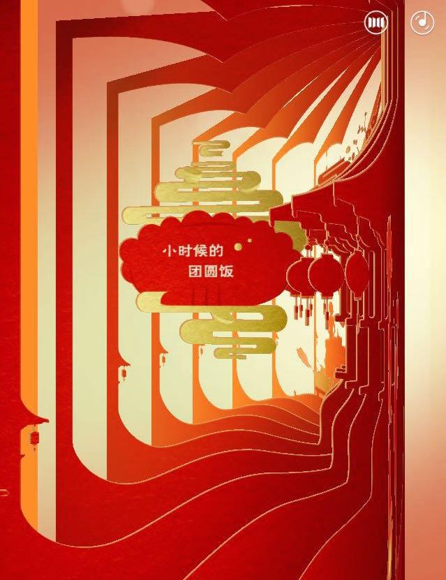 cxtmedia_taobao-spring-ad_4