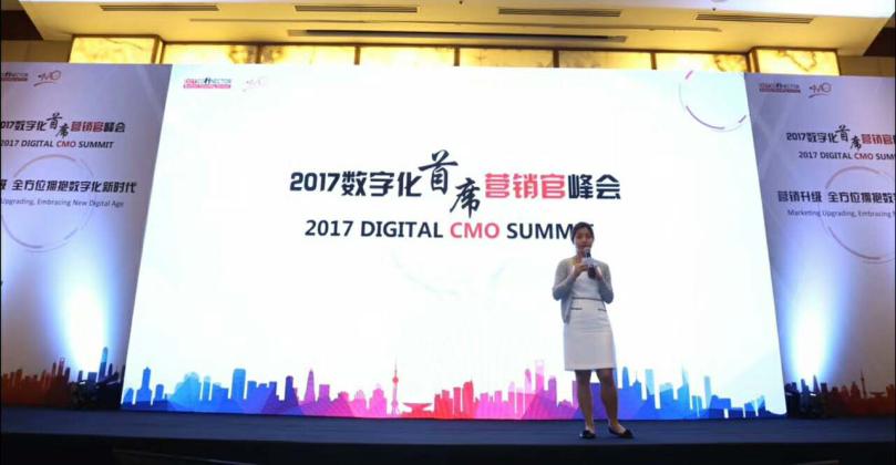 20170906 cxmediablog1.png